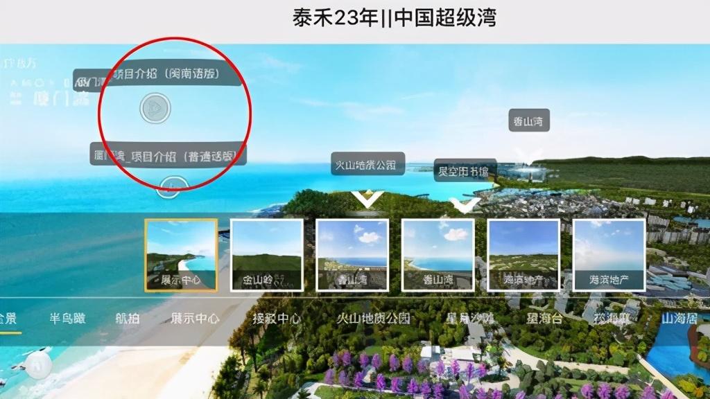 国庆期间全国实现6.37亿人次旅游,看VR全景如何赋能旅游业