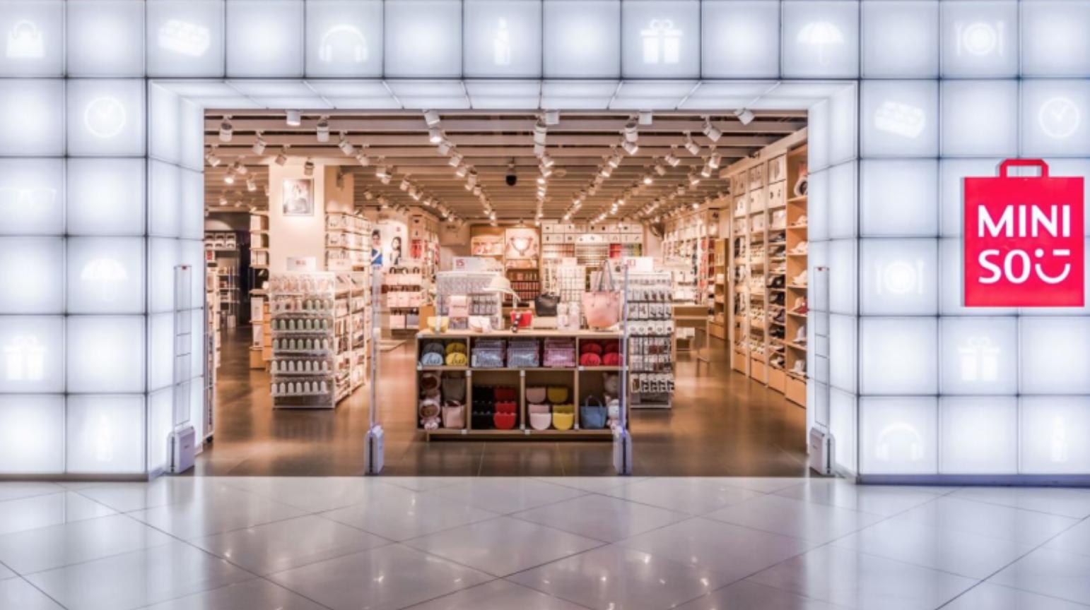 名创优品上市背后:自营店仅有100多家,近2年亏损超过5亿