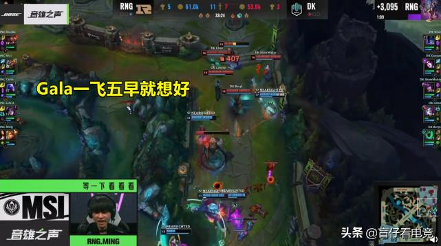 """RNG夺冠语音公布,Wei上来就想点""""菜"""":先检查Khan原神哥的状态"""