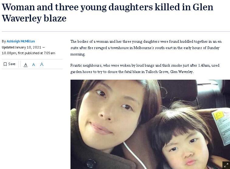 澳大利亚墨尔本一联排房屋失火 日裔母女4人不幸遇难