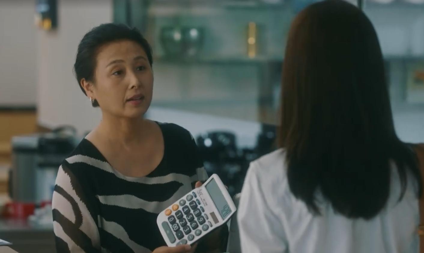 《流金岁月》蒋南孙:一个女孩从未吃苦,才是世界对她最大的恶意