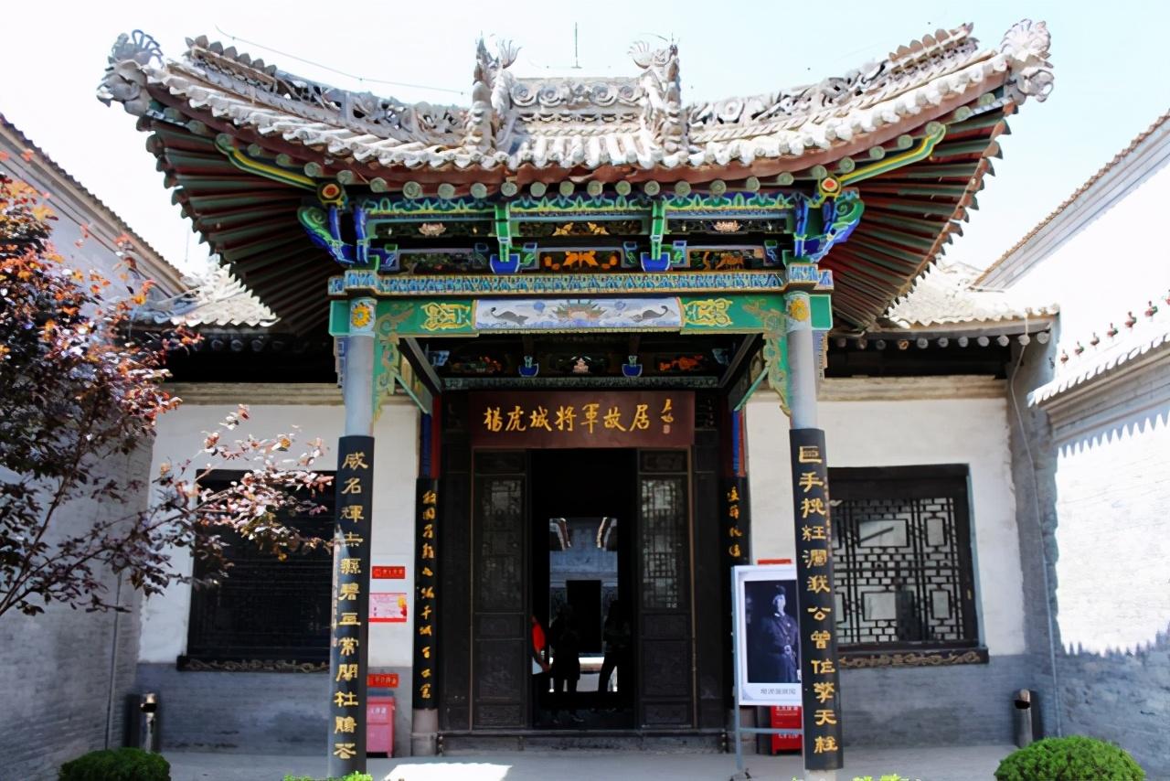 2021年1月6日 渭南文化旅游资讯微报(组图)