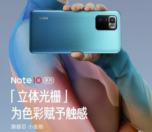 红米Redmi Note10 老年机的外观但是很值得买
