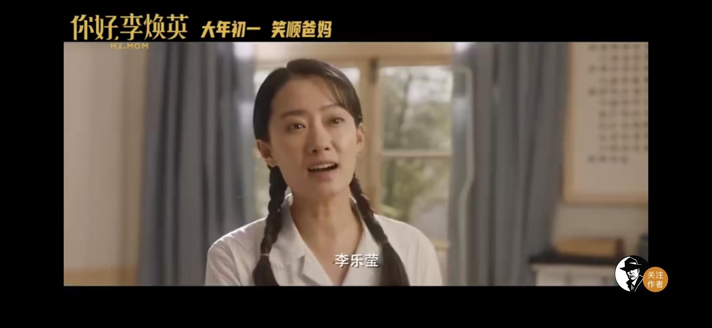 """《你好,李焕英》最容易被忽略的5个细节,冷特不止是""""工具人"""""""
