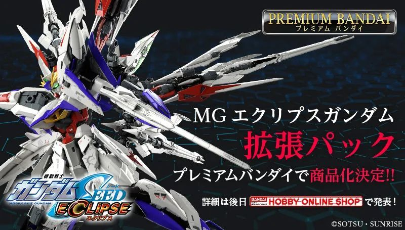 Seed新主角机天蚀高达公布,一上来就出MG?