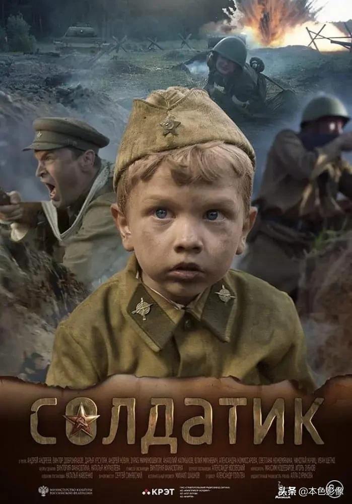 俄罗斯/前苏联战争电影集(上)
