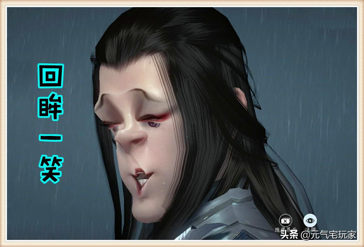 大侠不一定要多英俊,首届天刀捏脸大赛,你能坚持到哪张不笑?