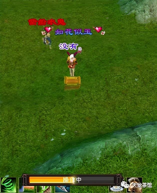 天龙八部:野外宝箱也能开宝石?实现宝石自由的所有方法汇总