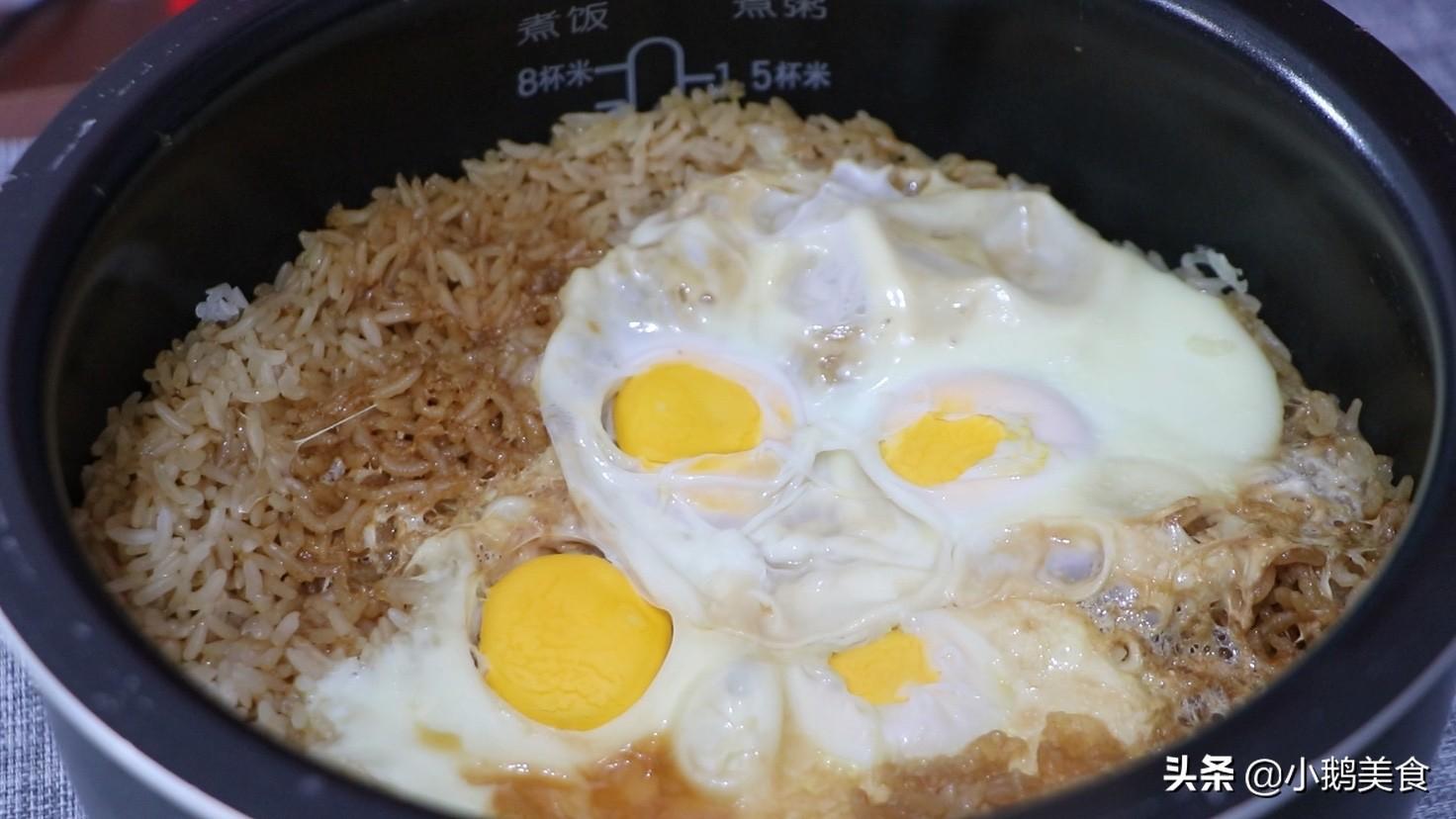 自从米饭学会这样煮,我家大米不够吃了,连挑食的孩子都抢着吃 美食做法 第7张