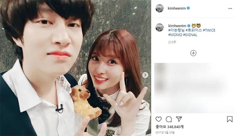 金希澈-MOMO公开至今恋爱过程整理;Mnet新女团再次打造9人组女团?