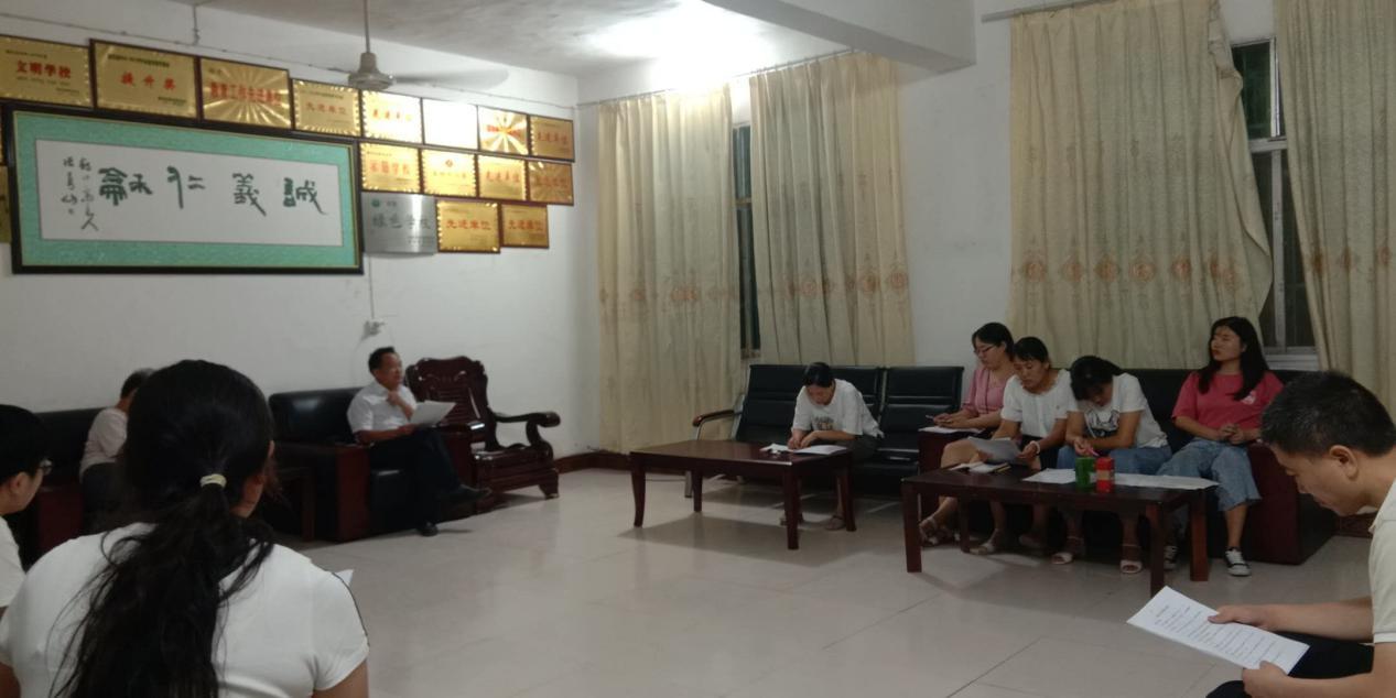 河南省仓房镇小:加大班主任常规量化考评力度