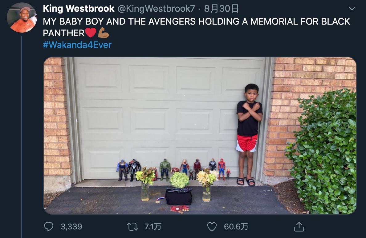 一个 7 岁黑人男孩为黑豹主角举行追悼会