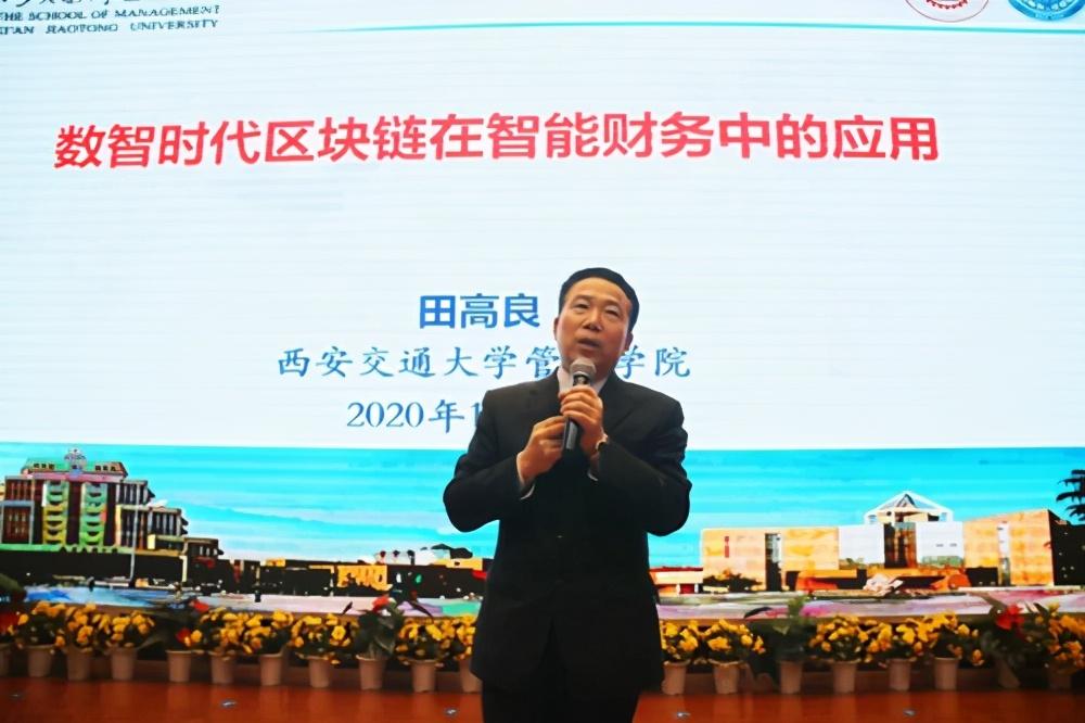 会计最强音 全国应用型高校会计专业高峰论坛在西安培华学院召开