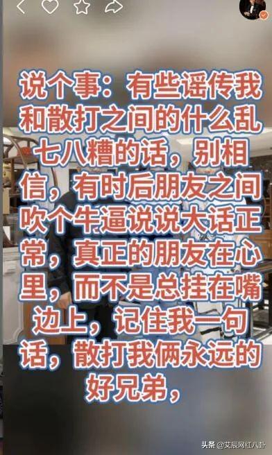 网红祁天道什么原因被抓入狱,录音事件门曝光被故意设局,靠谱哥斥散打:太阴