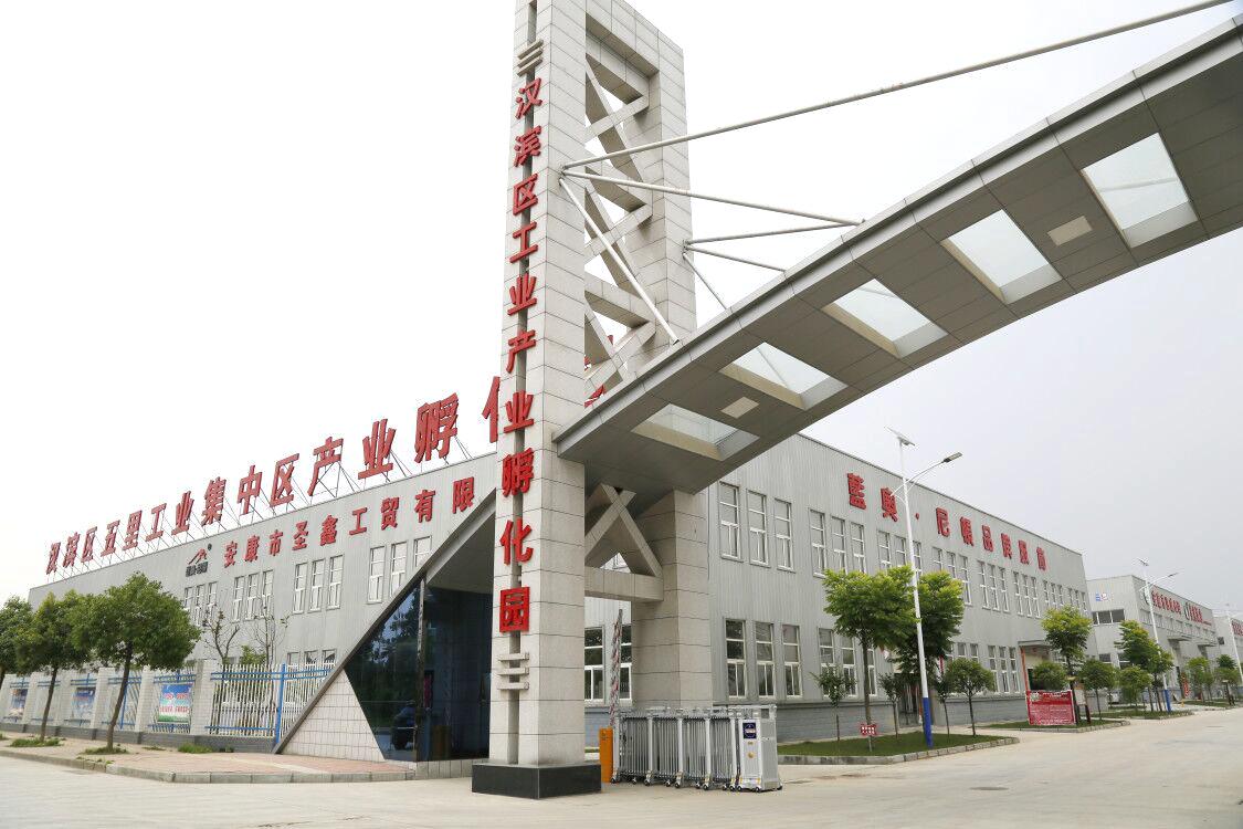 汉滨:产销两旺迎春节