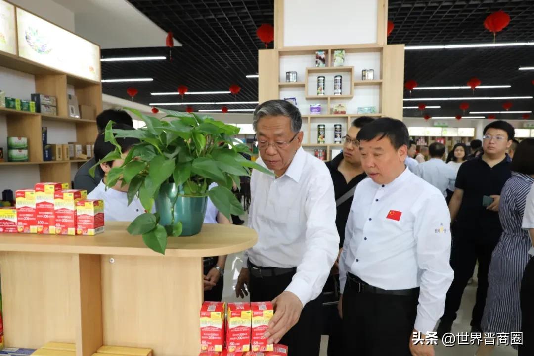 2020年产值达到5.1亿元!山西药茶展销中心隆重开业啦