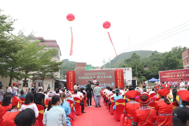 """湛江市民族团结进步宣传月仪式暨民族团结进步宣传""""进乡镇""""活动"""