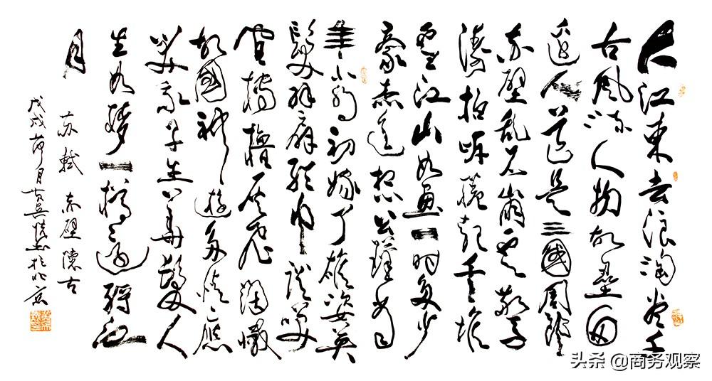 《时代复兴 沧桑百年》全国优秀艺术名家作品展——黄吴怀