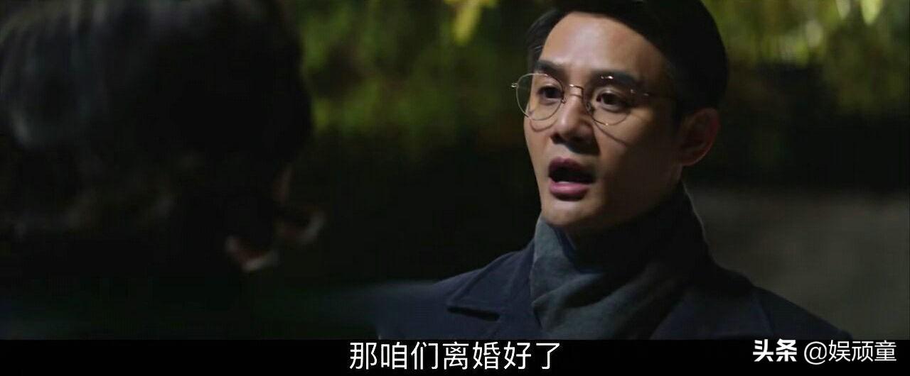 《大江大河2》中气人第一的程千里,没想到,最后是他帮了宋运辉