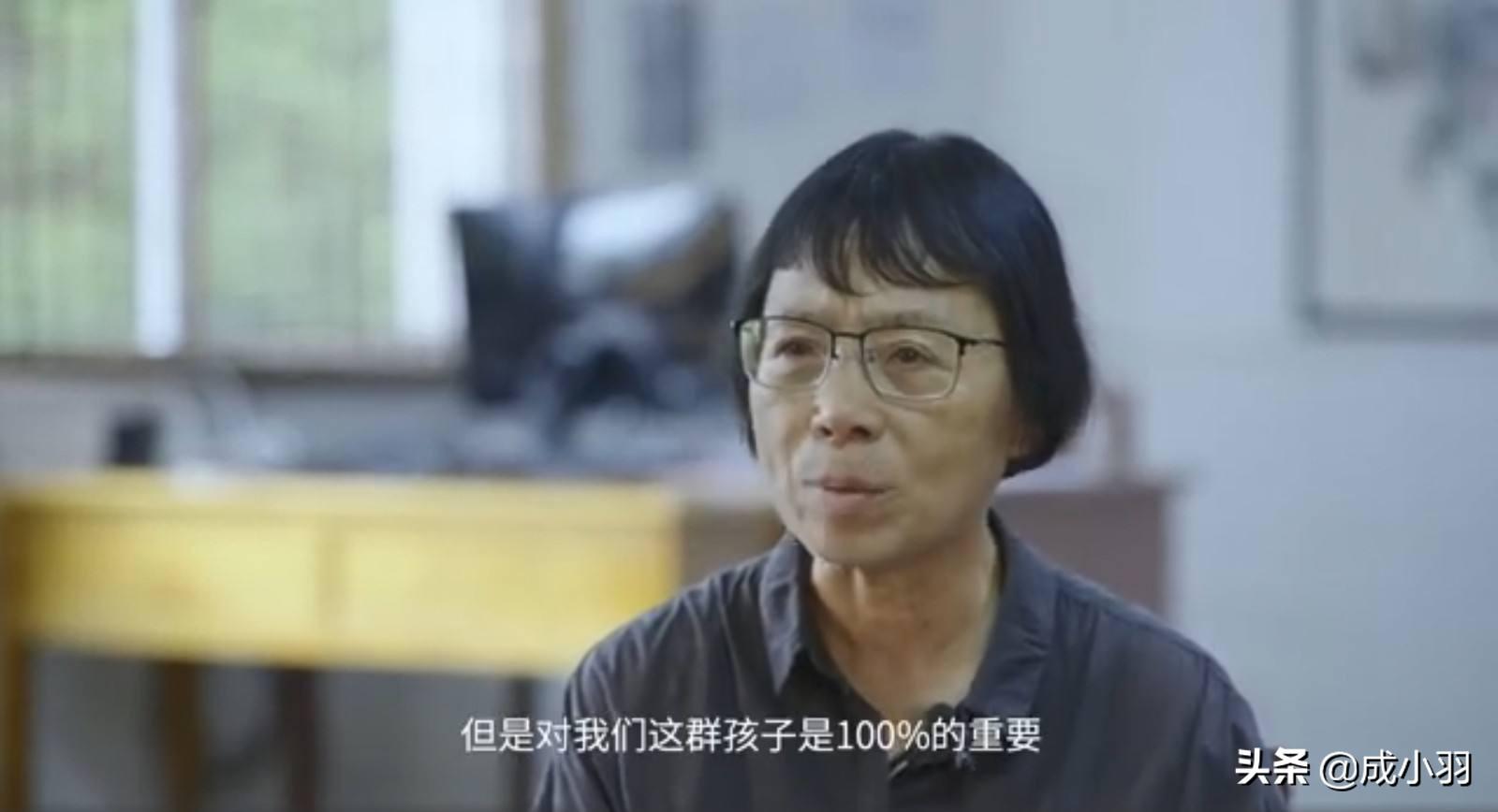 做全职太太的女大学生,捧着钱来校捐款,张桂梅校长怒怼:滚出去
