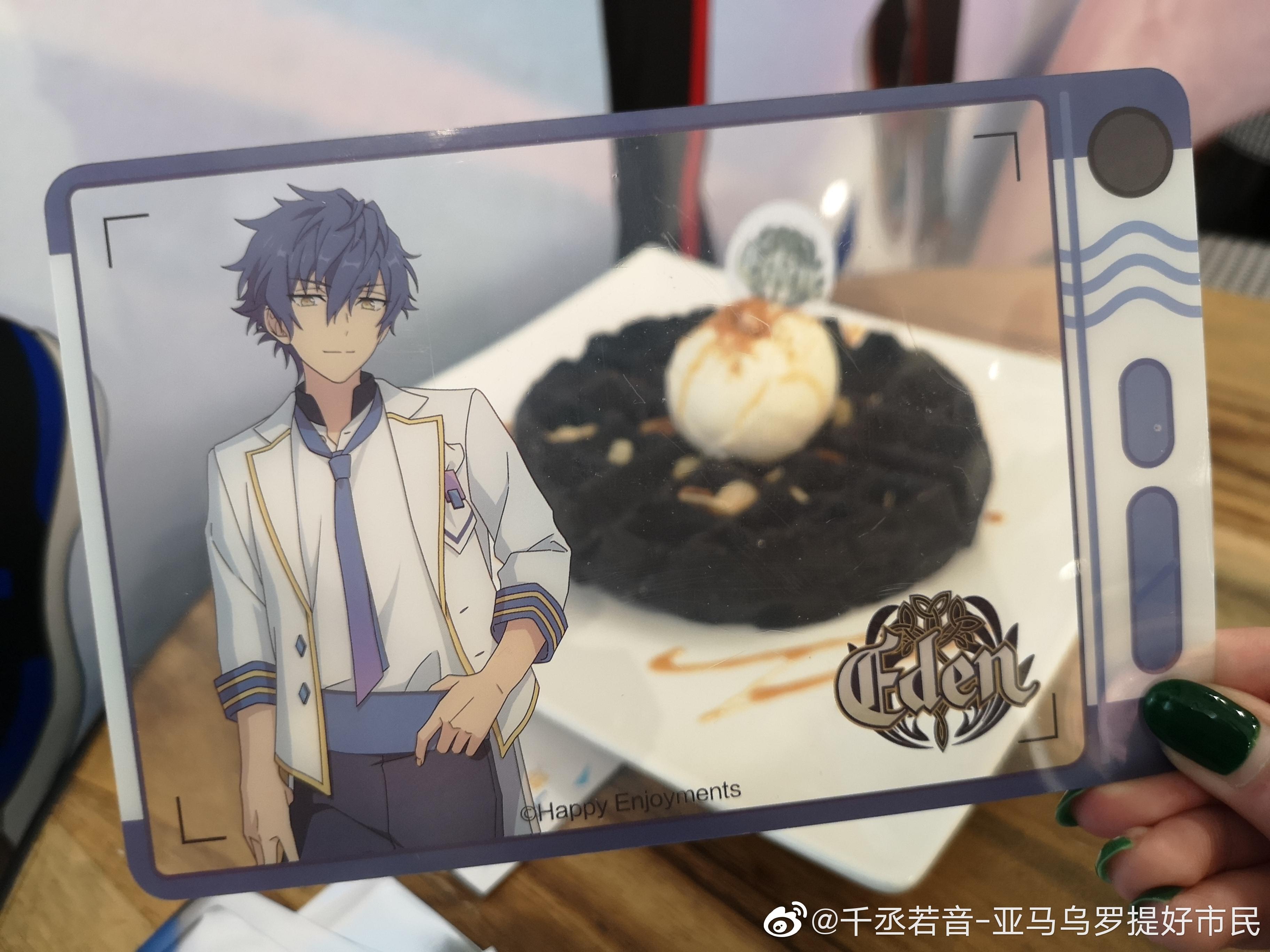 《偶像梦幻祭2》x ZOO咖啡,全国主题店火热进行中 业内 第3张