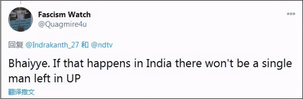 """巴基斯坦总理:对强奸犯实施化学阉割,印度男人听后""""吓傻了"""""""
