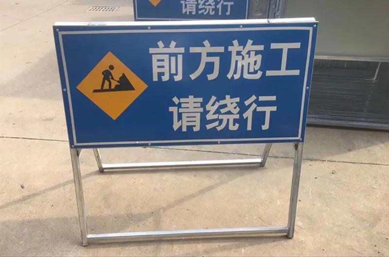 西安绕城高速施工期间 15条主要分流线路请收藏→