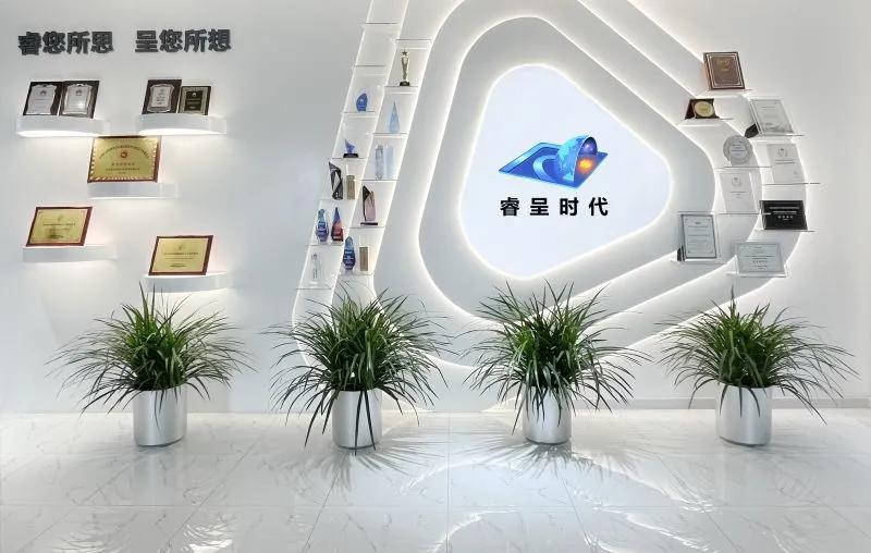 校企合作   睿呈时代与华北科技共建实习基地