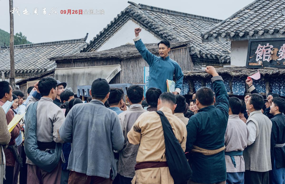 """抵制""""娘炮""""""""三俗""""!电影《我是周浩然》重现革命烈士英雄力量"""