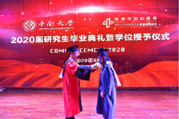 青春正当时 扬帆即启航―我院顺利举行2020届研究生毕业典礼