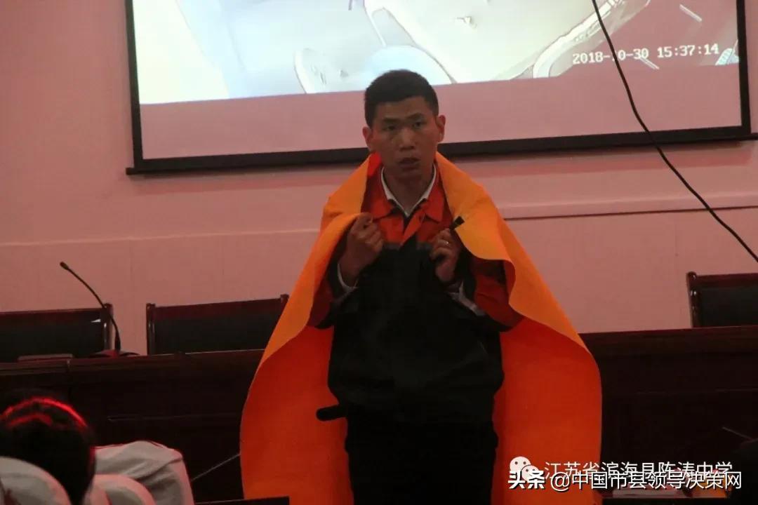 消防演练 警钟长鸣——江苏滨海县陈涛中学举行消防疏散演练活动