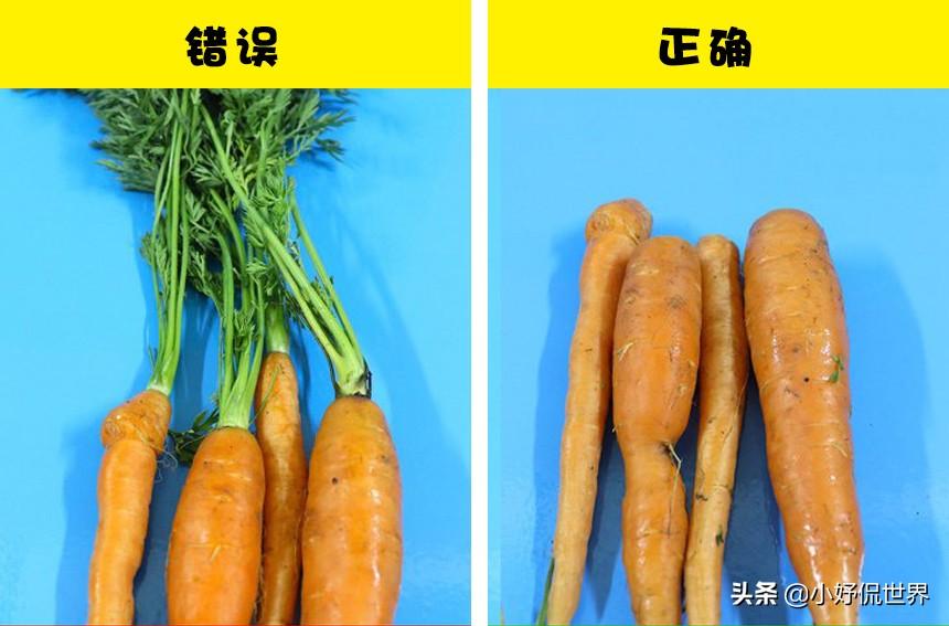 将9种食物保存得更加长久的简单方法 生活小妙招 第3张