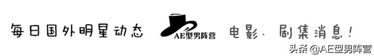 """37岁安德鲁·加菲尔德片场照曝光!""""超凡蜘蛛侠""""还是那么年轻"""