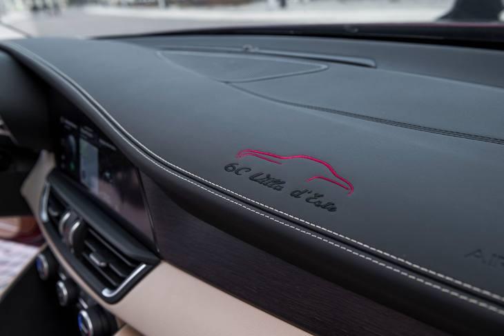 阿尔法·罗密欧两款限量版车型官图发布 仅供意大利市场 无缘入华