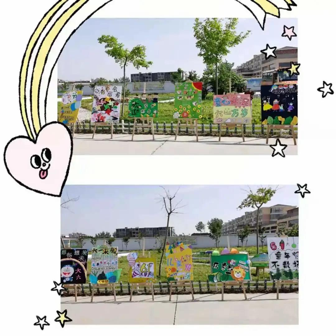 江苏响水县运河镇中心幼儿园喜迎六一国际儿童节文艺汇演圆满落幕