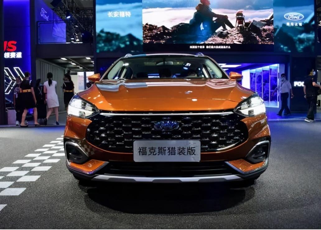 广州车展福克斯上市8款新车,为长安福特逆势走强再助力