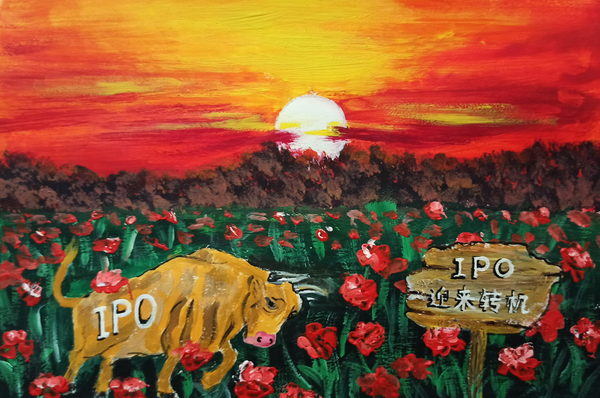 证监会释放积极利好信号 喜马拉雅、Keep、哈��迎来重启IPO转机