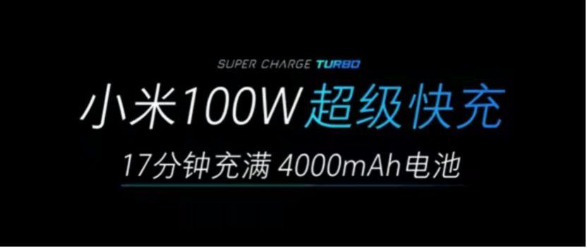 2K屏 144Hz刷新频率 100W电池充电!小米MIX5这一配备太强了