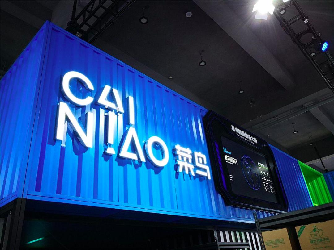 雀巢在中国,用一部手机管理全盘生意