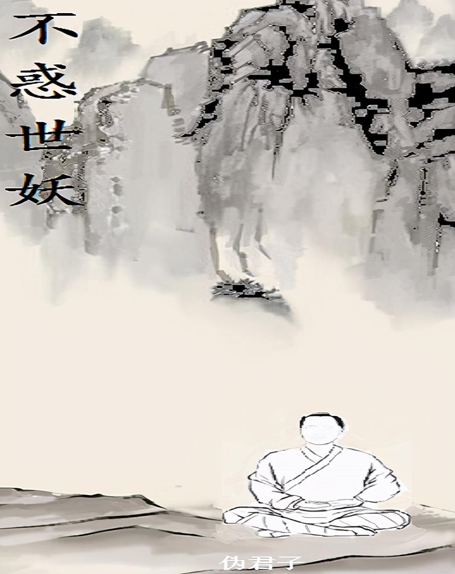 玄幻小说推荐丨横空出世冷面呆子呐喊:何为道?热血奇幻精彩不断