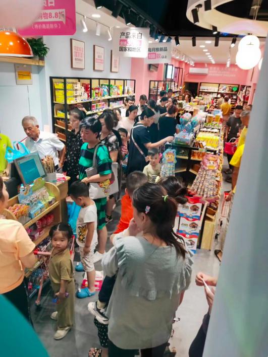 七货街,零食下沉市场的消费首选