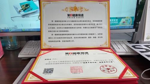 四川省仁寿县张医生医疗按摩总店招生通知