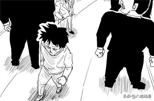 一擊男連更四話,爆破兒子是改造人,NEO真正操控著另有其人