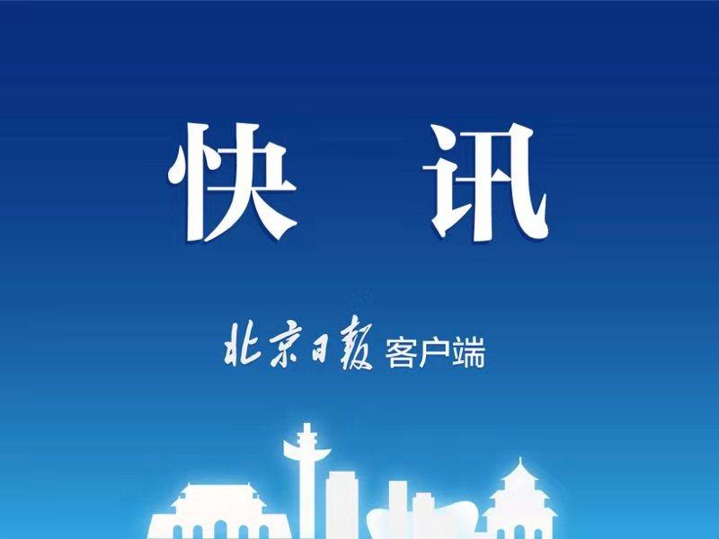 福建南平发生交通事故致9死5伤