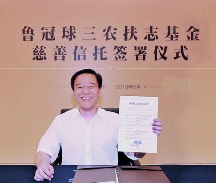 资产规模141.79亿元。陆三农福治基金已成为中国最大的慈善信托基金
