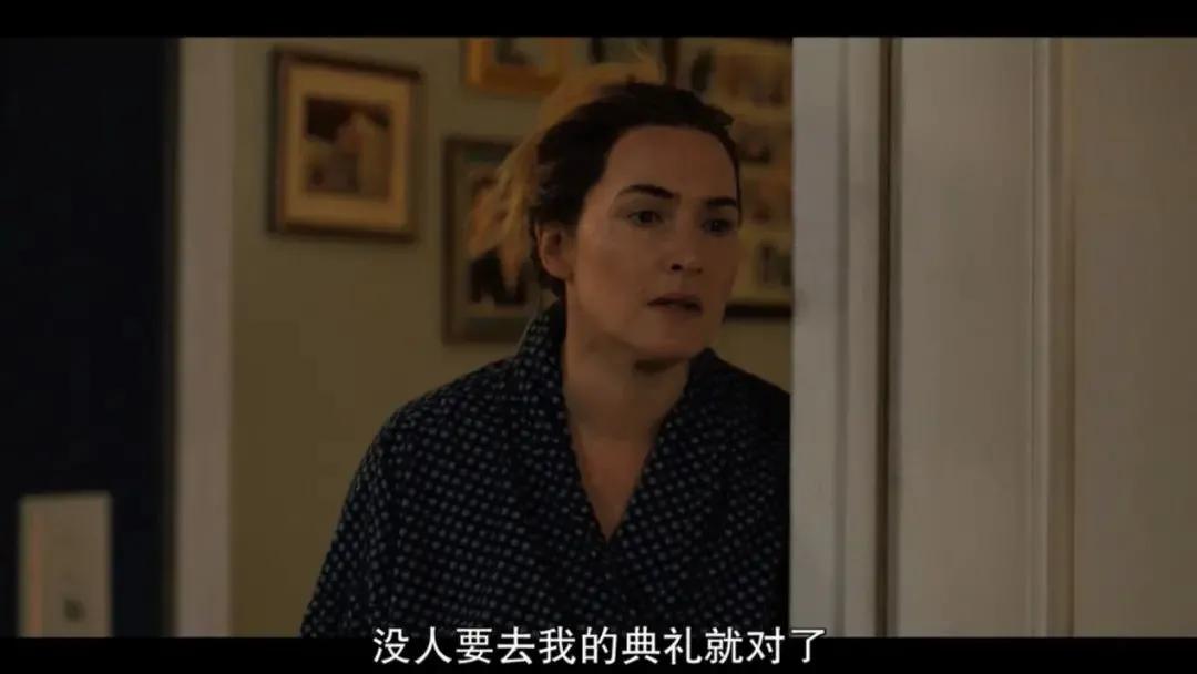 凯特·温丝莱特新HBO美剧《东城梦魇》:一个中年女人的疲惫