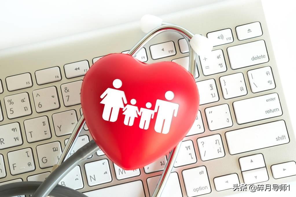 生育保险如何申请,这些知识早点了解,过了这个期限就不能申请了 第2张