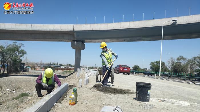 豫清路与乌昌大道联通工程完工 预计月底实现通车