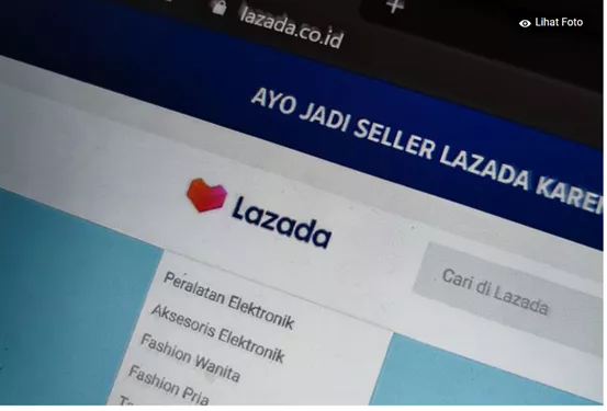 印尼电商平台Lazada为何关闭跨境商品准入