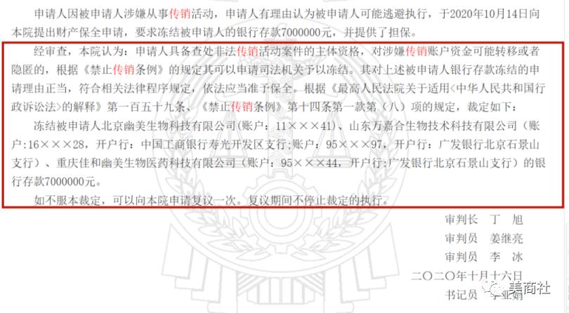 赵丽颖胜诉上热搜,与某知名微商有关,怎么回事?